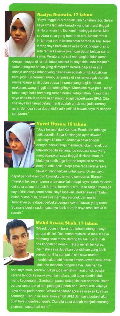 Nurul-Iman-03.jpg
